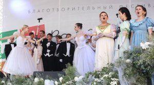 В Ливадии пройдет благотворительный праздник «Белый цветок»