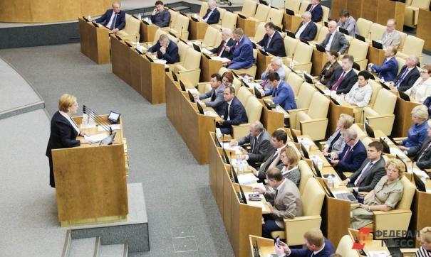 Скромно и стабильно. Стали известны доходы депутатов Госдумы от Крыма