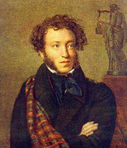 На Кара-Даге проведут литературные чтения к 220-летию А.С. Пушкина