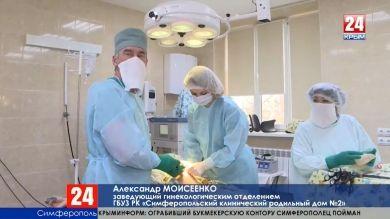 Здоровье мамы и ребёнка. В Симферопольском роддоме номер два обновили оборудование и сделали ремонт на сумму свыше 170 млн руб.