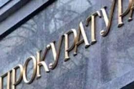 Восемь должностных лиц департамента экономразвития Севастополя привлекли к дисциплинарной ответственности