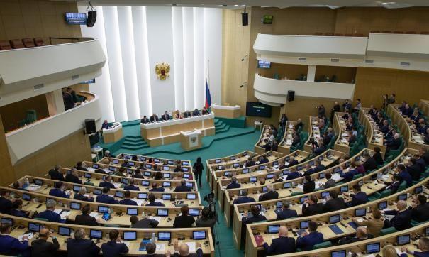Крымские сенаторы рассказали, сколько заработали за год
