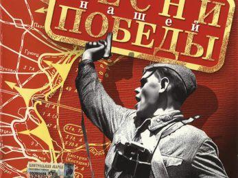 В Воронцовском дворце состоится акция «И помнит мир спасенный…»