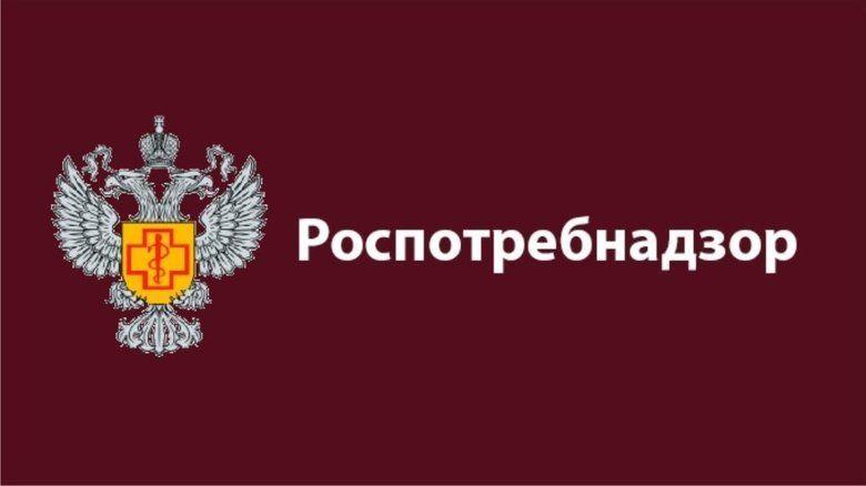 Эпидемиологическая ситуация в Ялтинском регионе остается стабильной, - информация Роспотребнадзора