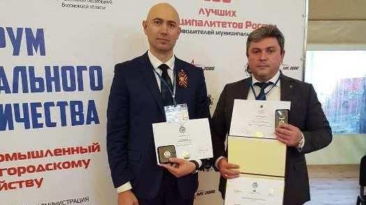 Владимир Трегуб принял участие в Х Форуме муниципального сотрудничества