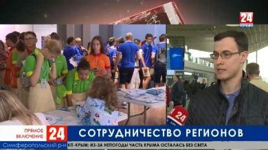 В Крым прибыла делегация из Ярославской области: прямое включение корреспондента телеканала «Крым 24» Елены Носковой