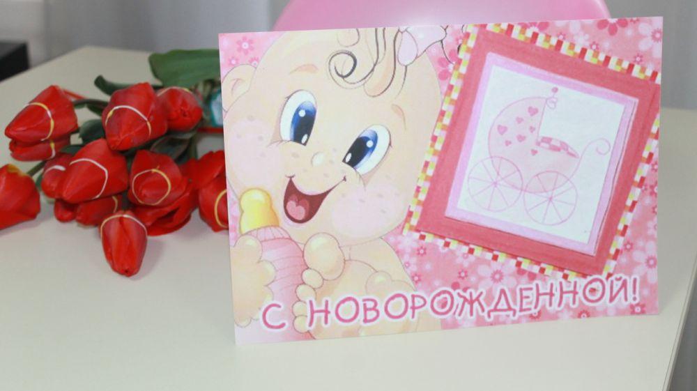 В Республике Крым на минувшей неделе зарегистрировано рождение 370 детей