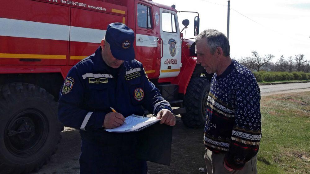 Сергей Шахов: Важная задача, стоящая перед сотрудниками МЧС Республики Крым, – предупреждение пожаров и гибели людей на них