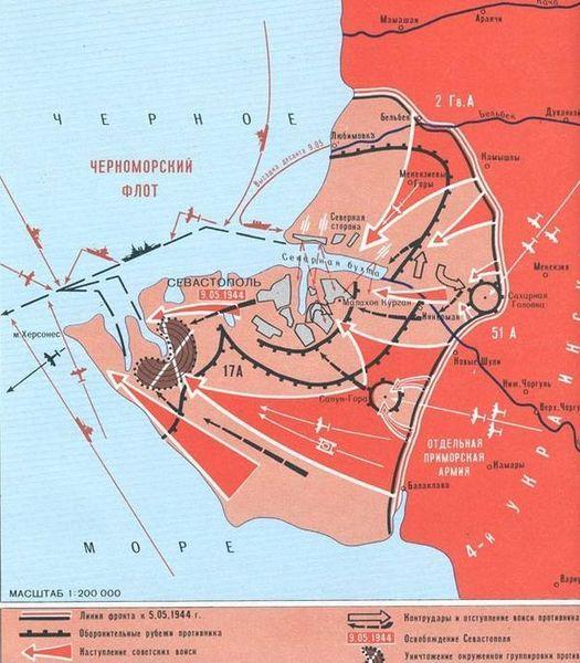 Эхо двух войн: холодной и Великой Отечественной