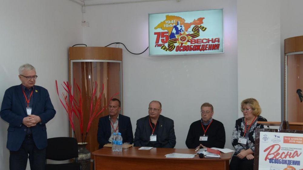 Подведены итоги научно-практической конференции «Весна Освобождения»