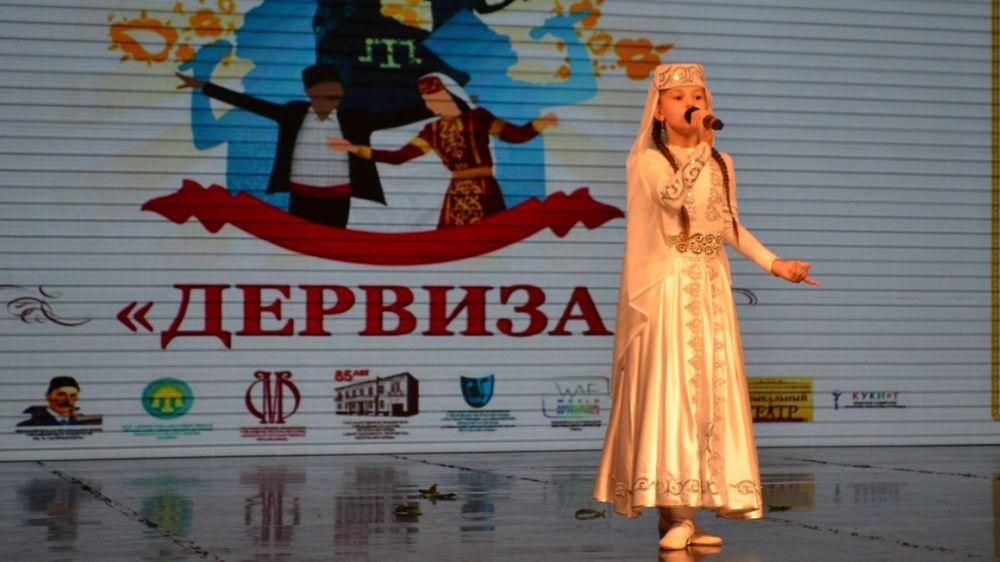 Состоялся очередной отборочный тур II Регионального фестиваля-конкурса крымскотатарского искусства «Дервиза»
