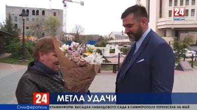 «Я никогда не летала на самолёте и не выезжала за пределы Крыма». Уборщица из Симферополя отдохнёт в Москве за счёт болгарского журналиста