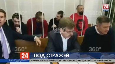 Плюс три месяца. Украинским морякам и сотрудникам СБУ, задержанным в Керченском проливе, суд продлил срок содержания под стражей