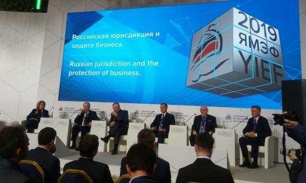 На Ялтинском форуме предложили ввести «регуляторную гильотину»