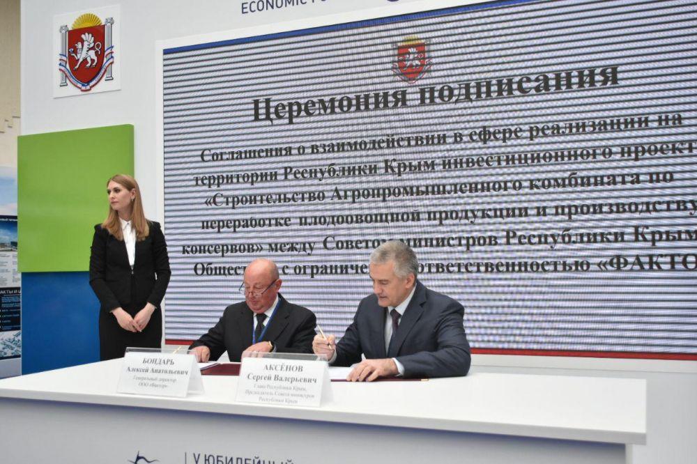 На ЯМЭФ подписано соглашение о строительстве агропромышленного комбината