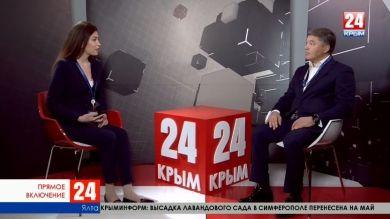 В Ялте стартует второй день международного экономического форума. Прямое включение корреспондента «Крым 24» Марины Патриной