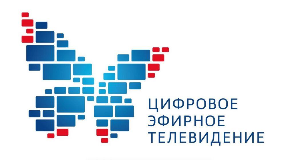Крым переходит на цифровое телевидение!