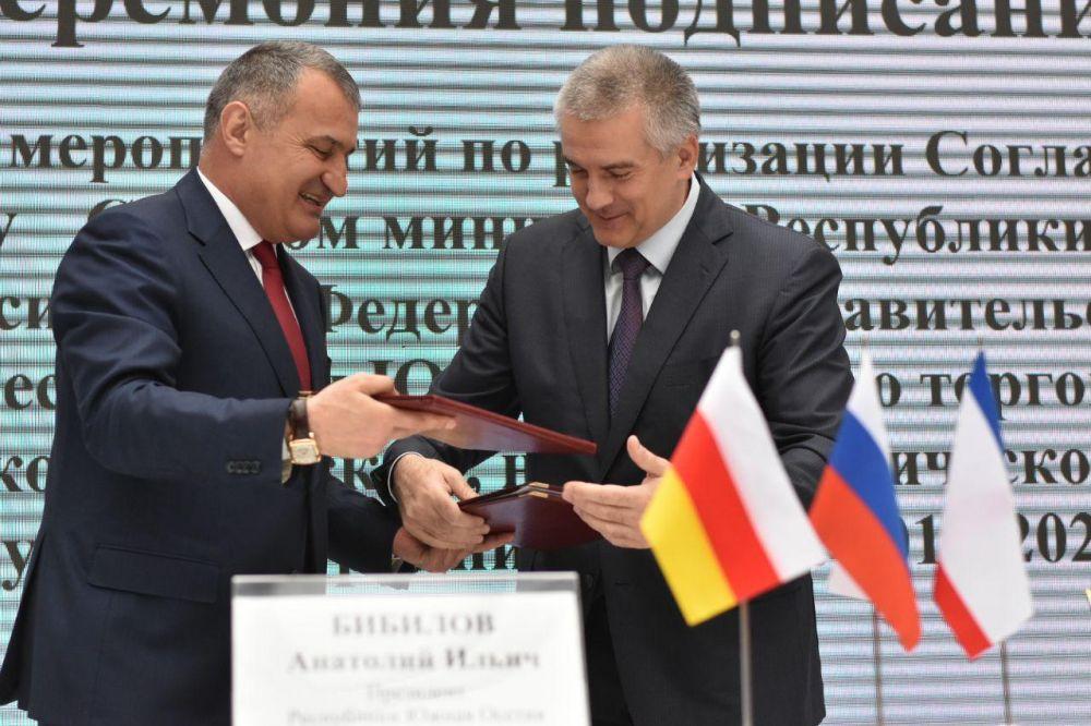 Глава Крыма Аксёнов и президент Южной Осетии Бибилов подписали соглашение о сотрудничестве