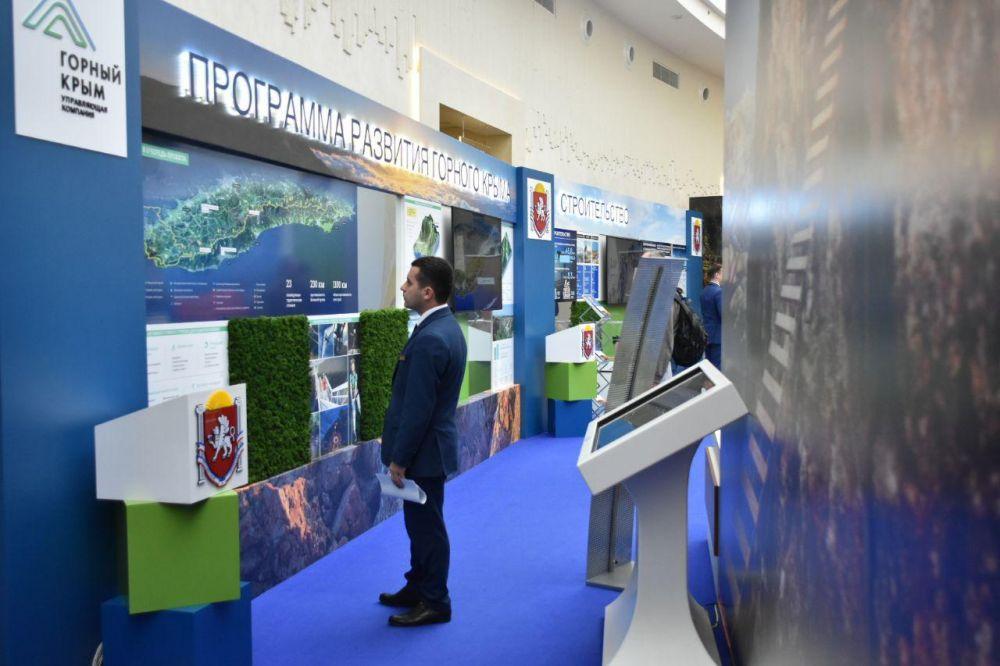Малый бизнес вложил в Крым за прошлый год более 100 млрд рублей, — Кивико