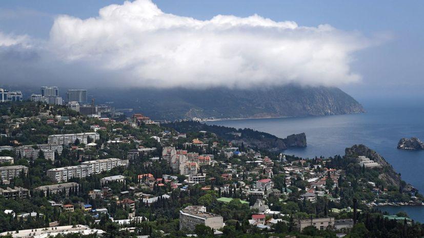 В Крыму объявили штормовое предупреждение на 19—21 апреля