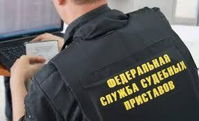Судебный пристав помог вернуть более 300 тысяч рублей задолженности в пользу юрлица