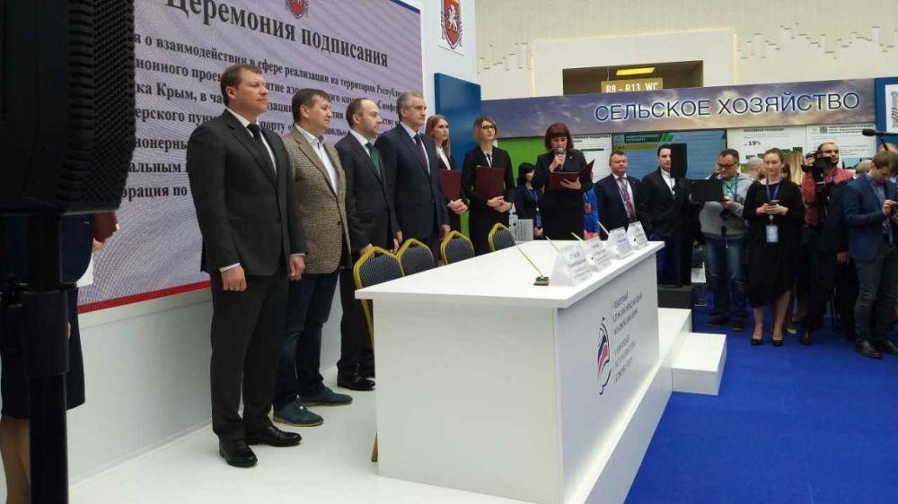 Людмила Бланк: На ЯМЭФ уже прибыло порядка 3000 участников