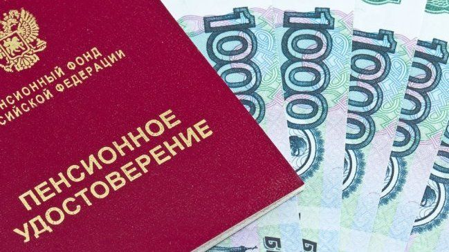 Новый порядок предоставления социальной доплаты к пенсии