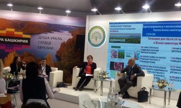 Фермеры России выходят в федеральные торговые сети и интернет