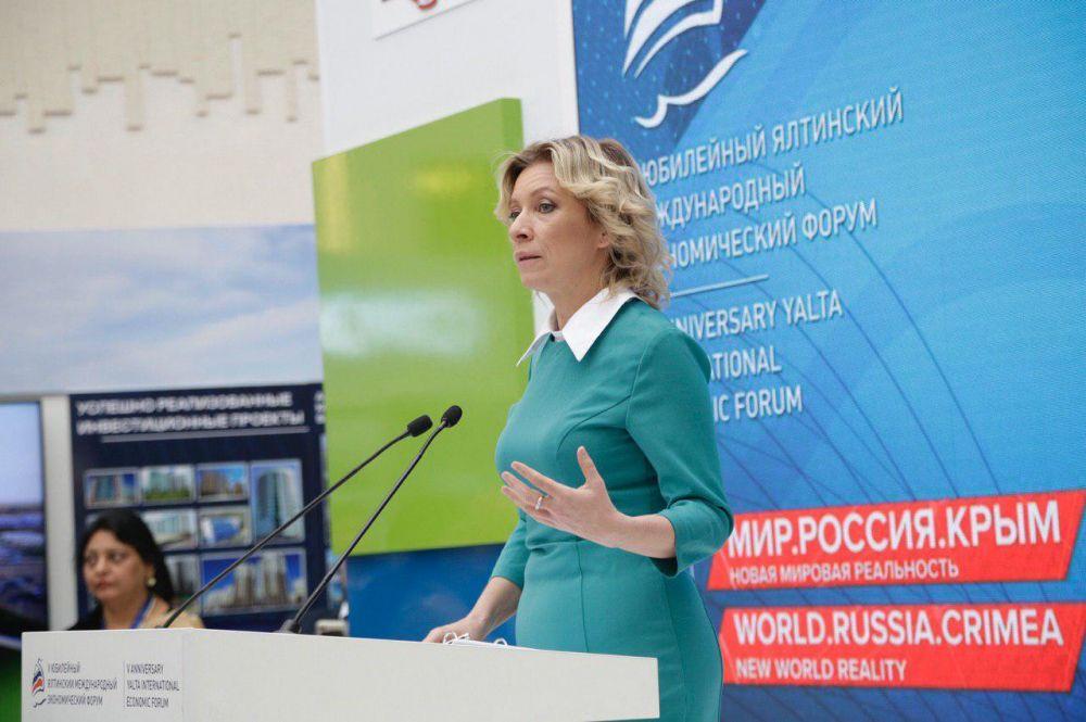 Западные СМИ избегают вопросов о Крыме, - Мария Захарова