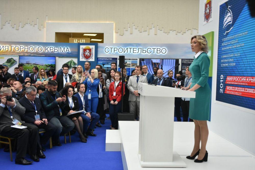 ОБСЕ намеренно распространяет клевету о Крыме в период проведения ЯМЭФ, - Мария Захарова