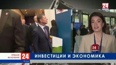 Дмитрий Козак прибыл на Ялтинский международный экономический форум