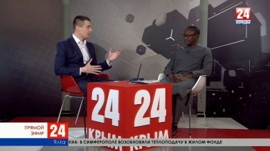 В чём сходство между Крымом и африканскими странами?