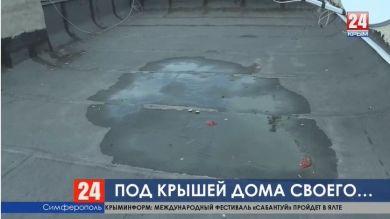 Тазы, вёдра, тряпки. Как жители многоэтажек Крыма спасают своё жильё в непогоду?