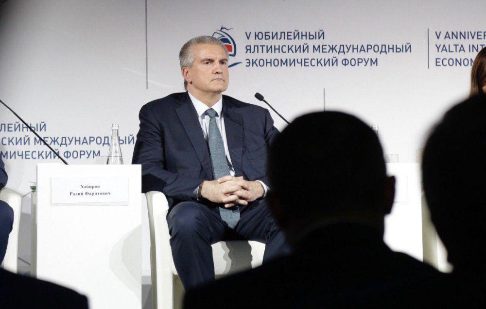 Аксёнов: Мы рады видеть в Крыму иранских инвесторов