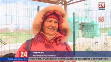 Российские пограничники усиливают охрану на границе с Украиной. Корреспондент «Крым 24» проверил сколько времени понадобится на прохождение всех этапов контроля