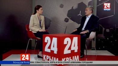 С. Аксёнов: «Если делать ставки на видных политиков, то мы так никуда вообще не продвинемся»