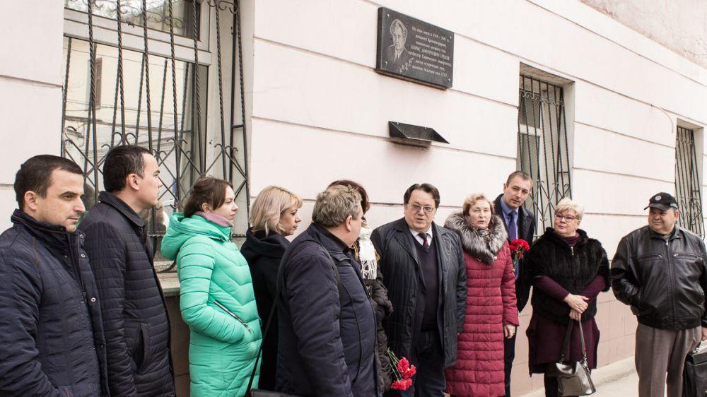 В Симферополе архивисты почтили память основателя Крымского архива академика Б.Д. Грекова