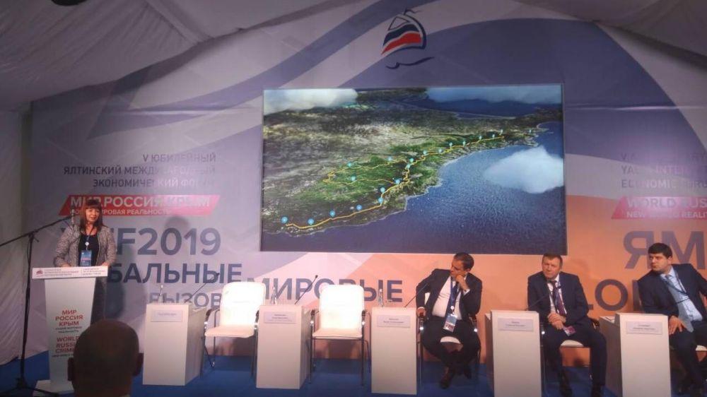 На ЯМЭФ представлен потенциал историко-культурного наследия и археологического туризма Крыма
