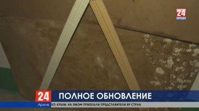Все аварийные лифты Крыма заменят до конца года: на это выделили 800 миллионов рублей