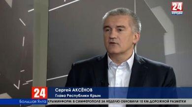 Между Крымом и европейскими странами могут возобновить авиасообщение