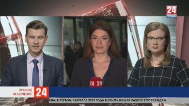 Первый день работы ЯМЭФ. Самые важные заявления. Прямое включение корреспондента «Крым 24» Марины Патриной