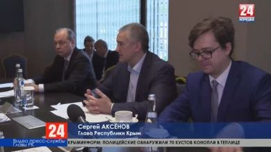 Глава Республики Сергей Аксёнов выразил соболезнования делегации из Франции в связи с пожаром в Соборе Парижской Богоматери