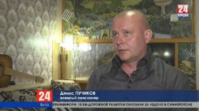 Благодарность за службу. Более шестидесяти семей крымских военных, служивших в украинской армии, получили субсидии на приобретение жилья