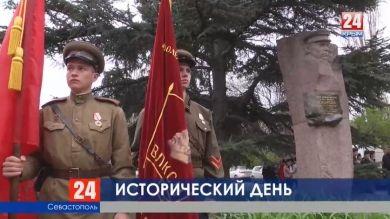 В день начала освобождения Севастополя от немецко-фашистских захватчиков в город-герой прибыл «Поезд Победы»