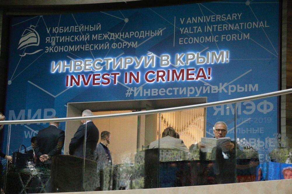 Правительство Крыма на ЯМЭФ-2019 подписало ряд соглашений на сумму 8 млрд рублей, — Аксёнов