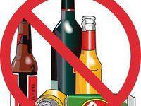 Штраф в 100 тысяч рублей не остановил предпринимателя в Севастополе от желание незаконно торговать алкоголем