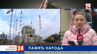 Как восстанавливают права реабилитированных народов в Крыму?