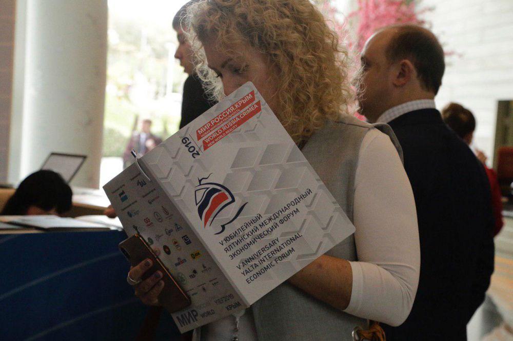 В Крыму нужно внедрять цифровые денежные технологии, — советник Путина
