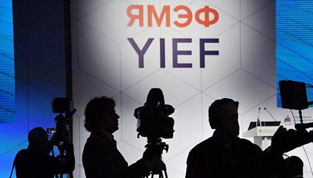 Юбилейный ЯМЭФ: общая сумма соглашений составила 215 млрд руб