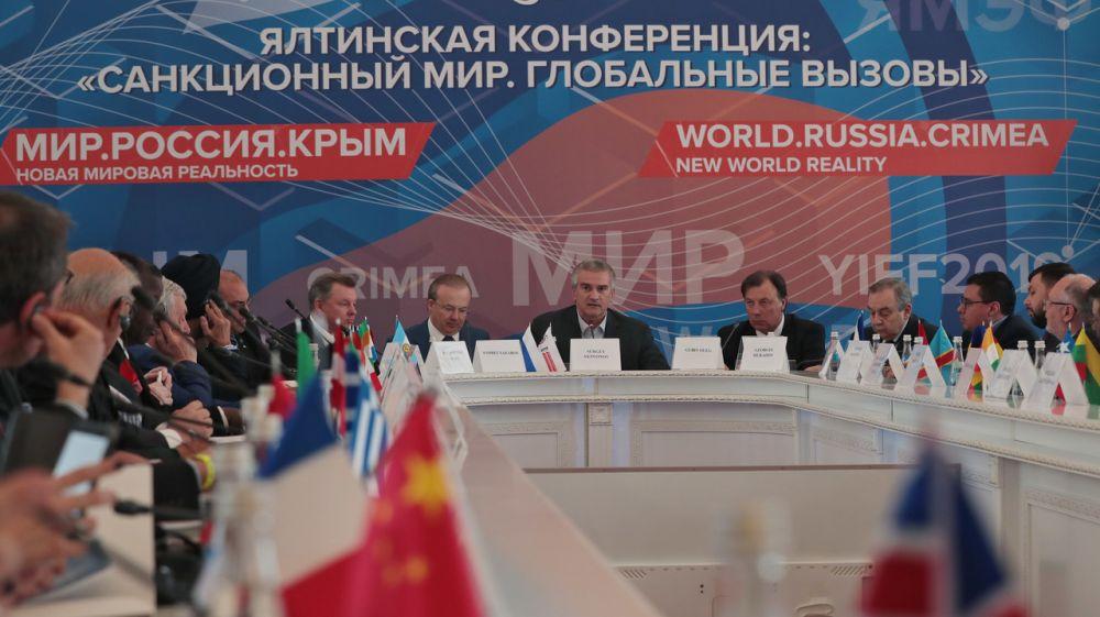 Сергей Аксёнов выступил в рамках V ЯМЭФ в Ялтинской конференции «Санкционный мир. Глобальные вызовы»